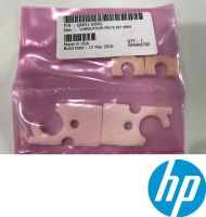 HP LX3x0 / LX5x0 Lubrication Felts Kit
